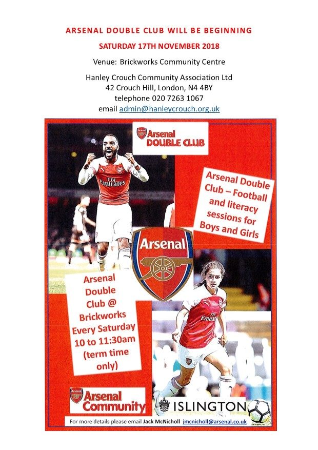Arsenal DC1