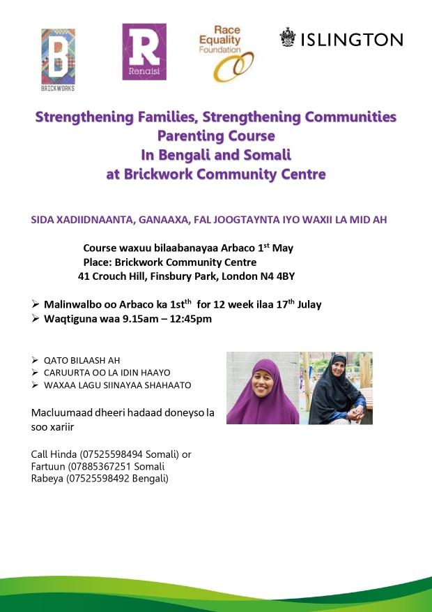 SFSC At Brickwork Community Centre Fly Somali_page-0001